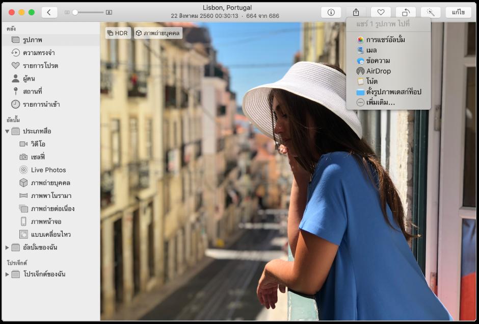 หน้าต่างแอพรูปภาพแสดงรูปภาพและเมนูแชร์ที่มีคำสั่งการแชร์อัลบั้มถูกเลือกอยู่