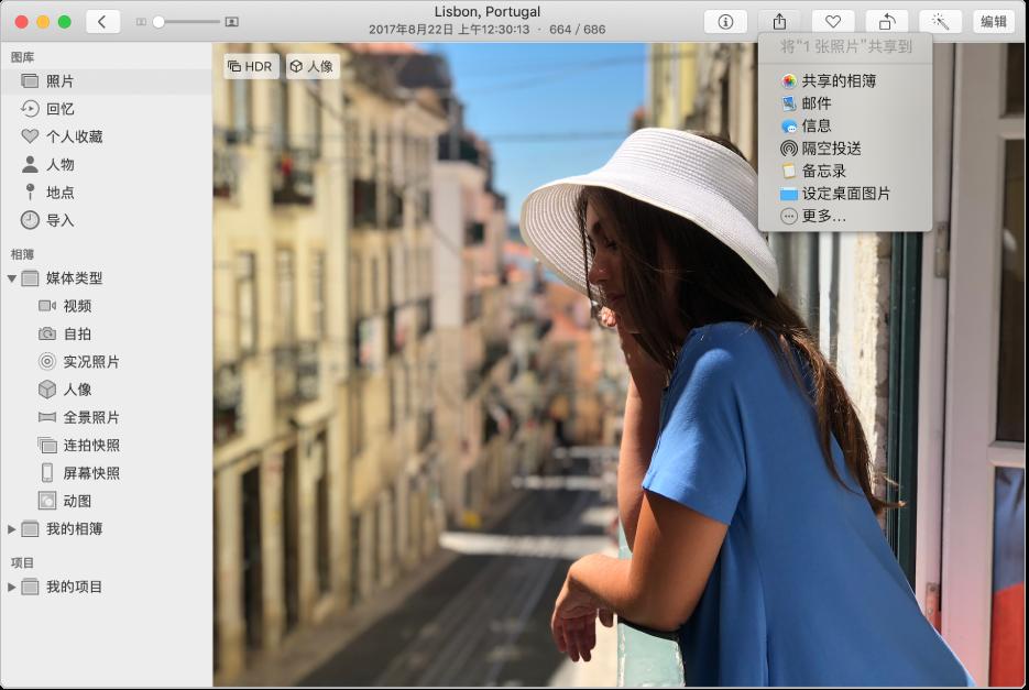 """""""照片""""窗口显示一张照片和""""共享""""菜单,""""共享的相簿""""命令已选中。"""