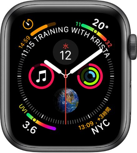 「インフォグラフ」の文字盤。四隅にコンプリケーション、中央に 4 つのサブダイヤルが表示されています。時計の目盛りの上部にカレンダーのイベントが曲線状に表示されています。