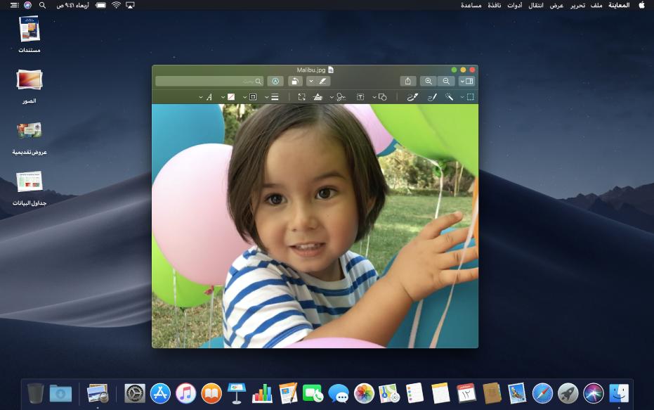 سطح مكتب جهاز Mac تم تعيينه على المظهر الداكن يعرض نافذة تطبيق، Dock، وشريط القائمة الداكن.