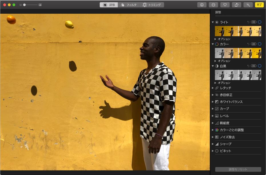 写真の編集時の「写真」アプリケーションウインドウ。右側に編集ツールが表示されています。