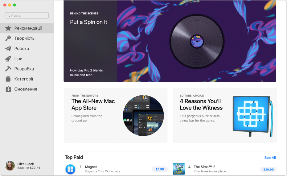 Вікно App Store з боковою панеллю ліворуч й активними ділянками праворуч, в тому числі «За лаштунками», «Від редакторів» й «Вибір редакції».