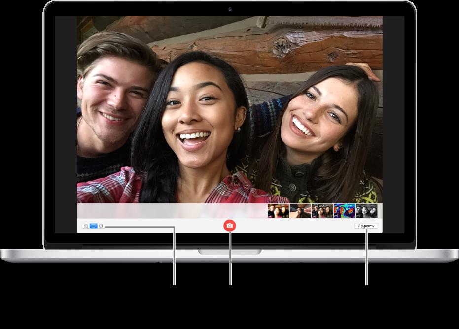 Окно программы PhotoBooth с выбранной кнопкой «Сделать снимок». Выбран параметр дляотдельного фото. Параметр находится влевом нижнем углу окна, акнопка «Эффекты» находится вправом нижнем углу.