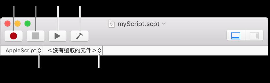 「程式碼編寫程式」工具列。