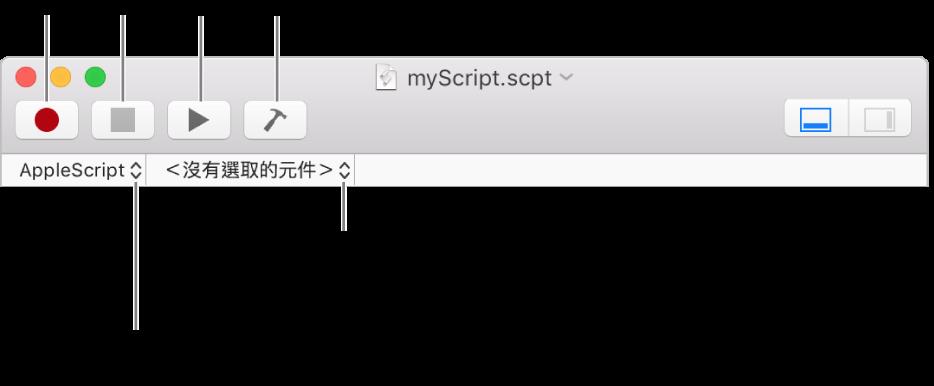 「工序指令編寫程式」工具列。