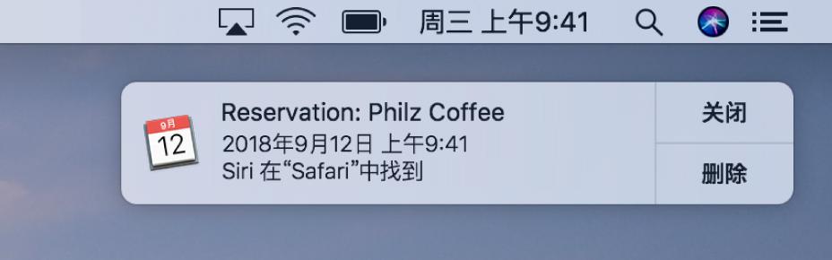"Siri 建议,将 Safari 浏览器中的日程添加到""日历""。"