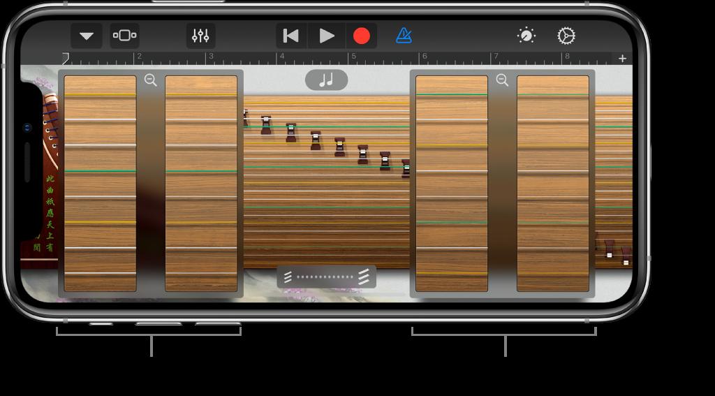Guzheng zoom boxes