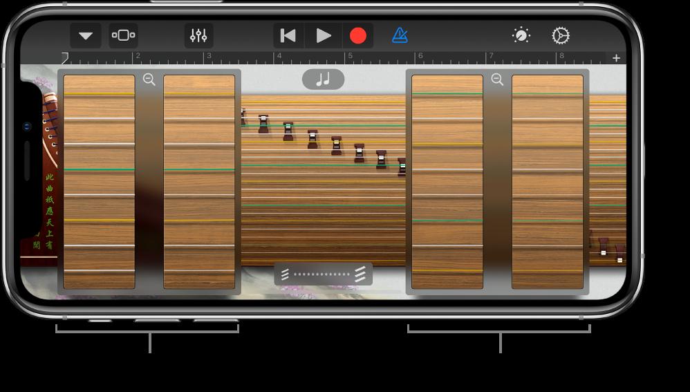 Guzheng büyütme/küçültme kutuları