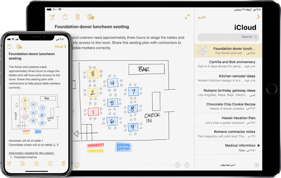 جهاز iPhone وجهاز iPad يعرضان نفس الملاحظة من iCloud.