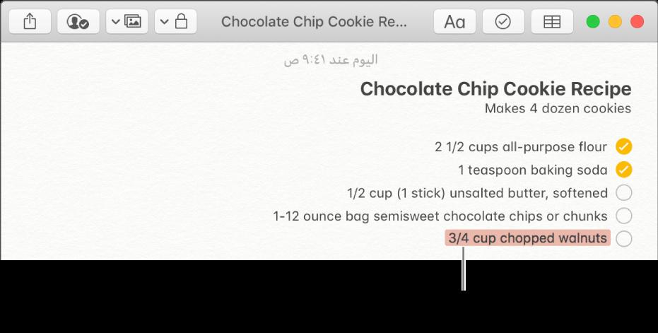 ملاحظة مع وصفة لكعكة رقاقة الشوكولاتة. يتم تمييز الإضافات من مشارك آخر باللون الأحمر.