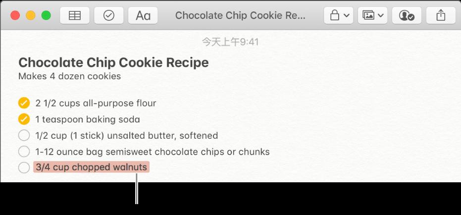 带有巧克力曲奇饼干配方的备忘录。其他参与者添加的内容以红色高亮显示。