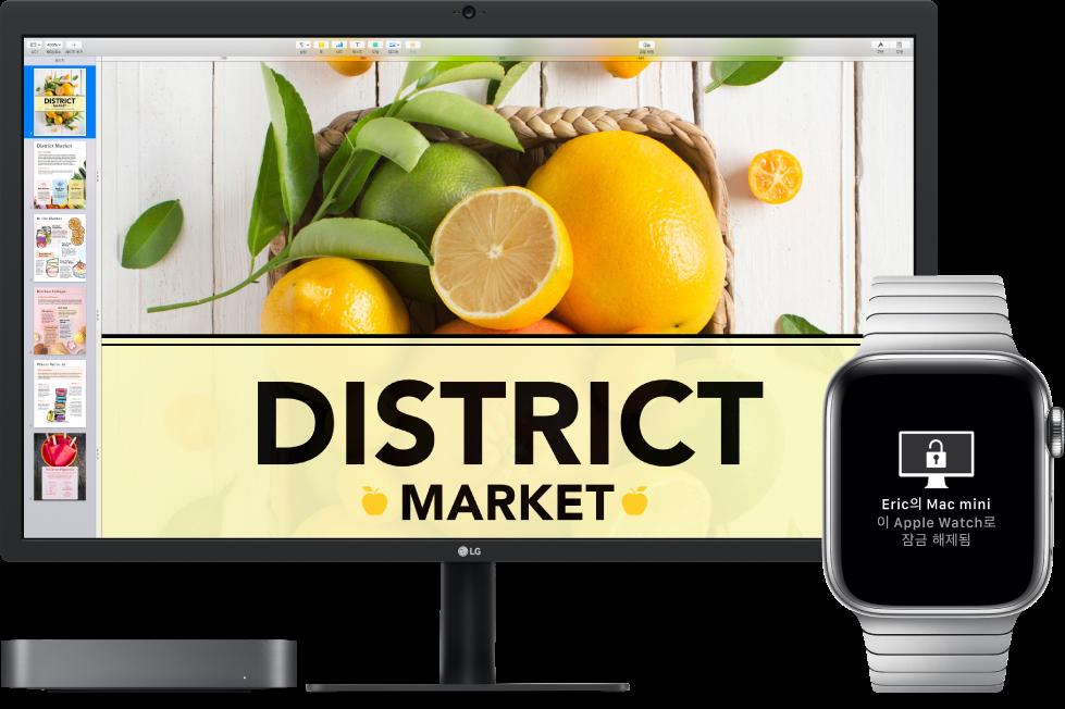 Apple Watch로 Mac이 잠금 해제되었다는 메시지가 표시된 AppleWatch 옆에 있는 Macmini와 Macmini 디스플레이.