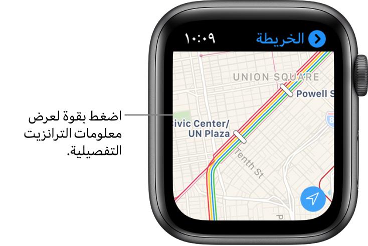 تطبيق الخرائط يعرض تفاصيل المواصلات، بما في ذلك الطرق وأسماء محطات التوقف.
