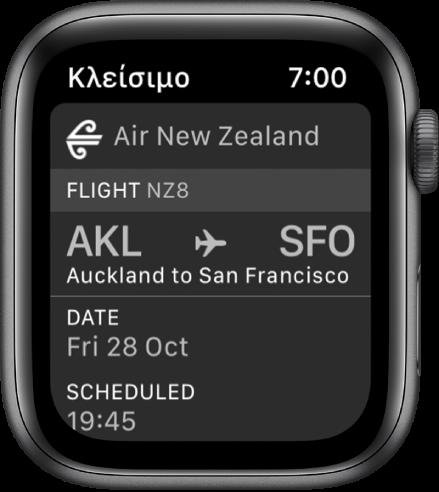 Το Apple Watch όπου φαίνεται μια κάρτα επιβίβασης.
