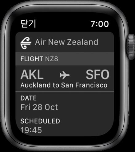 탑승권을 표시하는 Apple Watch.
