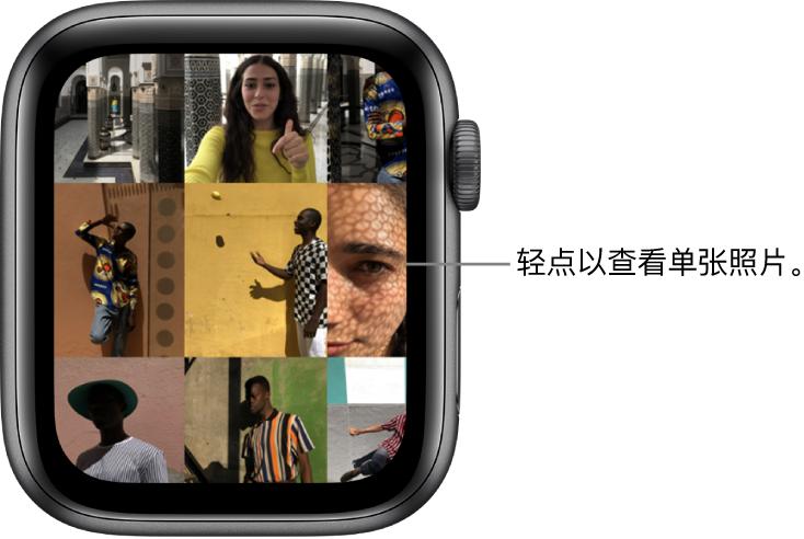 """Apple Watch 上""""照片""""应用的主屏幕,有些照片以网格形式显示。"""