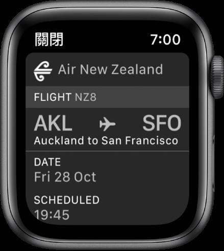 Apple Watch 顯示一張登機證。
