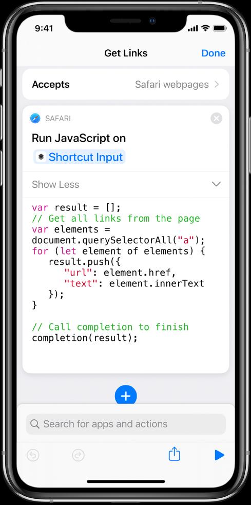 단축어 편집기의 '웹 페이지에서 JavaScript 실행' 동작.