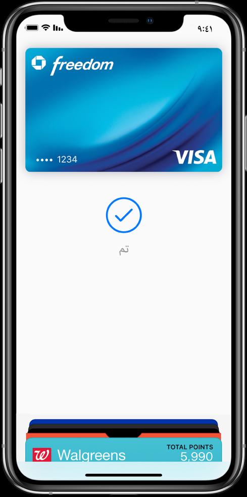 """بطاقات ائتمان على شاشة Wallet. أسفل البطاقة تظهر علامة اختيار وكلمة """"تم""""."""