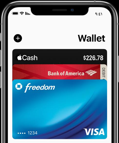 النصف العلوي من شاشة Wallet، ويعرض عدة بطاقات ائتمان وخصم. يوجد زر إضافة في الزاوية العلوية اليسرى.