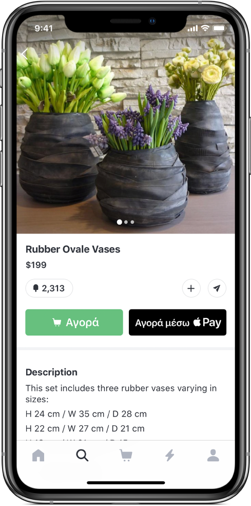 Μια εφαρμογή όπου φαίνεται μια οθόνη πληρωμής που περιλαμβάνει το κουμπί «Αγορά μέσω ApplePay».