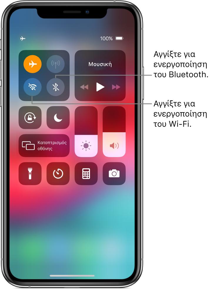 Κέντρο ελέγχου με ενεργοποιημένη τη χρήση σε πτήση, με επεξηγήσεις που αναφέρουν ότι με άγγιγμα στο κάτω αριστερό κουμπί στην πάνω αριστερή ομάδα χειριστηρίων ενεργοποιείται το Wi-Fi και ότι με άγγιγμα στο κάτω δεξιά κουμπί της ίδιας ομάδας ενεργοποιείται το Bluetooth.