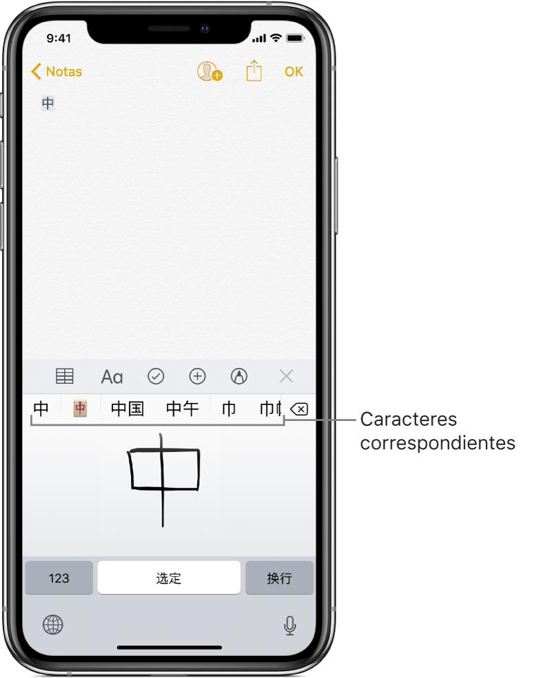 App Notas con el touchpad en la mitad inferior de la pantalla, con un carácter chino escrito a mano. Los caracteres sugeridos se muestran justo encima y el carácter seleccionado, el primero de todos.