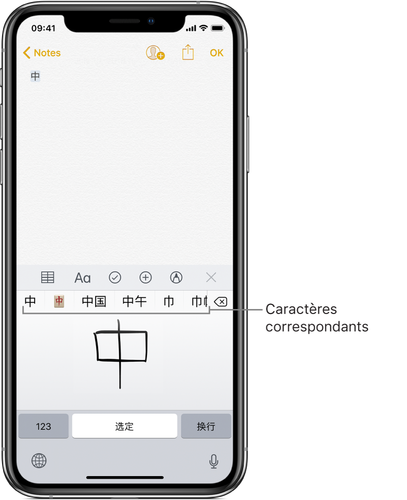 L'app Notes, la moitié inférieure de l'écran affichant le pavé tactile, avec un caractère chinois dessiné. Les caractères suggérés s'affichent juste au-dessus, et le caractère choisi en haut