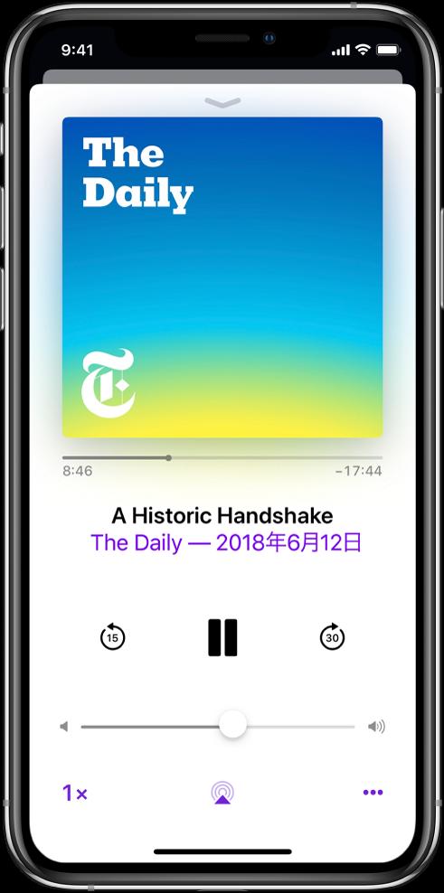 「再生中」画面の再生コントロール。Podcastのアートワークの下にあるトラック位置のスライダをドラッグすると、早戻し/早送りができます。エピソードのタイトルの下には、早戻し、再生/一時停止、早送りのボタンがあります。これらの下には、音量コントロールがあります。左下隅には、再生速度を変更するためのコントロールがあります。右下隅には、「その他」ボタンがあります。