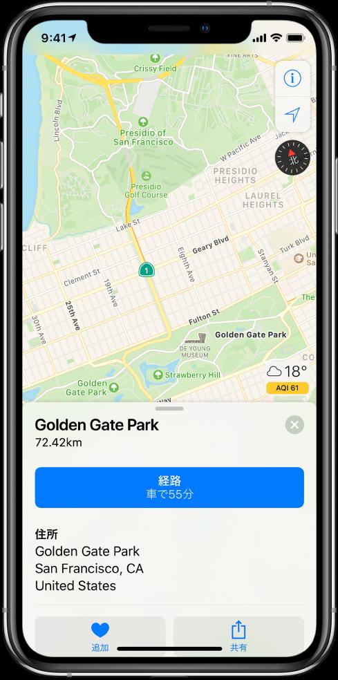 サンフランシスコの交通機関地図。右上隅に、表示を選択し、現在地を表示するためのボタンがあります。画面下部のカードにはゴールデン・ゲート・パークの情報、「Flyover」と「経路」のボタン、および3枚の公園の写真が含まれています。