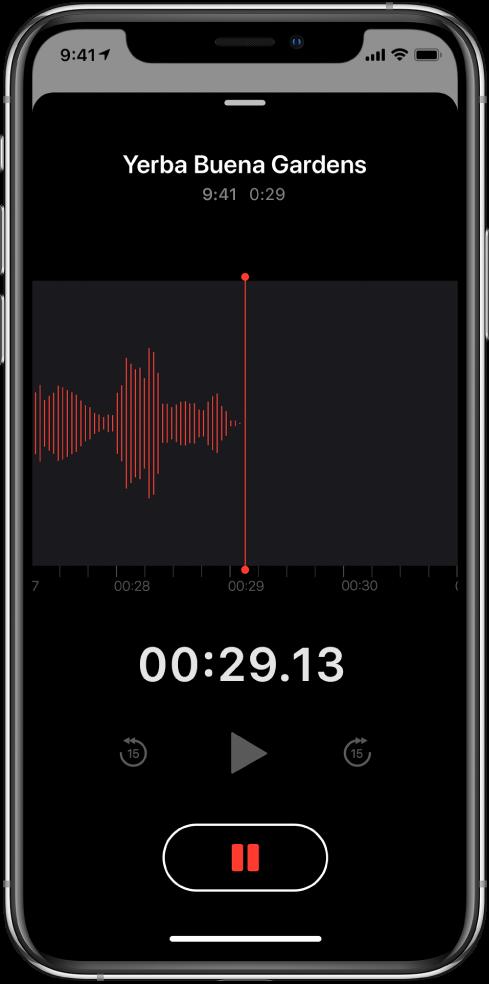 録音中のボイスメモの画面。