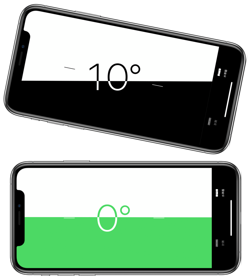 水準器画面。上のiPhoneは10度傾いていて、下のiPhoneは水平になっています。