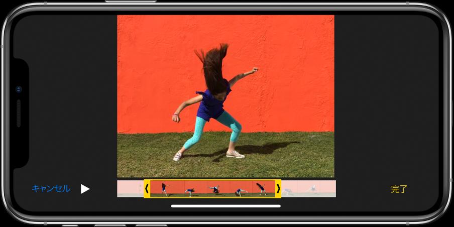 下部にフレームビューアがあるビデオ。左下に「キャンセル」と「再生」ボタン、右下に「完了」ボタンがあります。