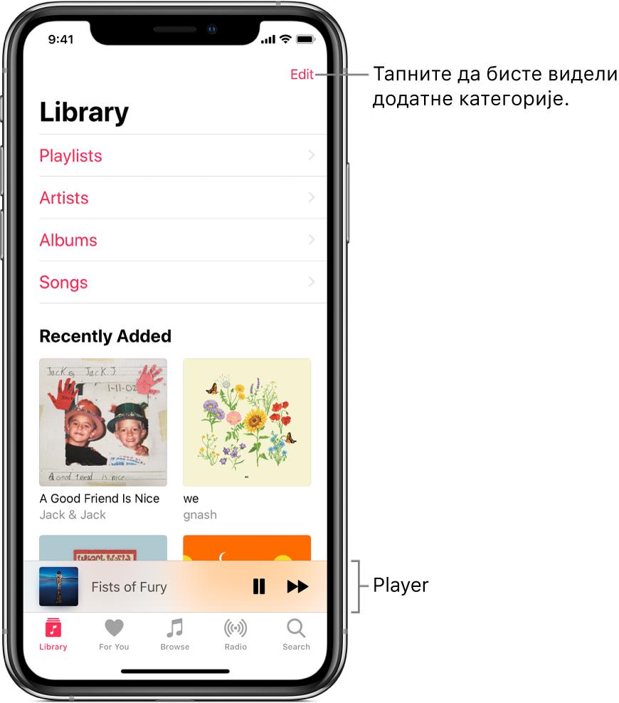 Library екран са приказом листе категорија, укључујући Playlists, Artists, Albums и Songs. Заглавље Recently Added приказује се испод листе. Плејер са насловом нумере која се тренутно репродукује и дугмад Pause и Next при дну.