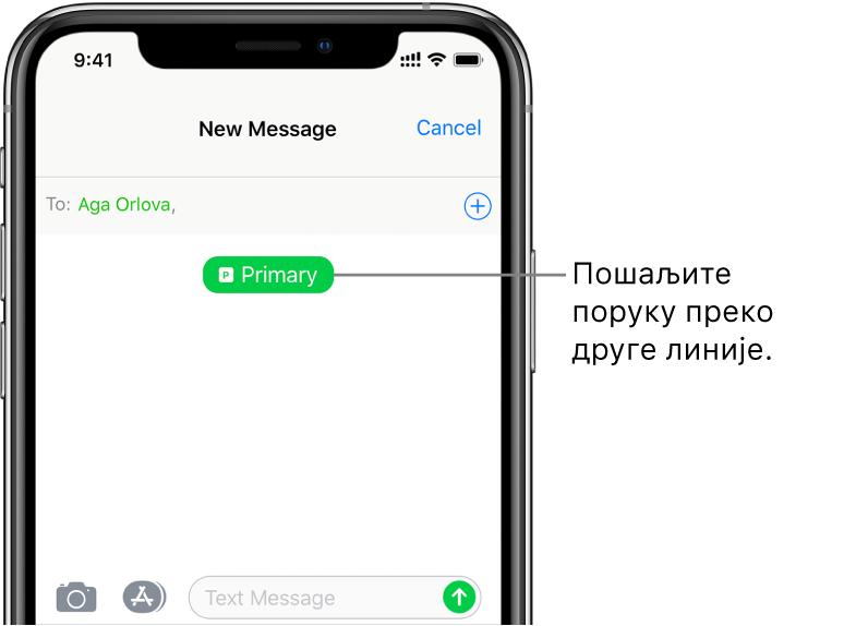 Екран Messages за нову SMS/MMS преписку. Да бисте послали поруку преко друге линије, тапните на дугме линије испод примаоца.