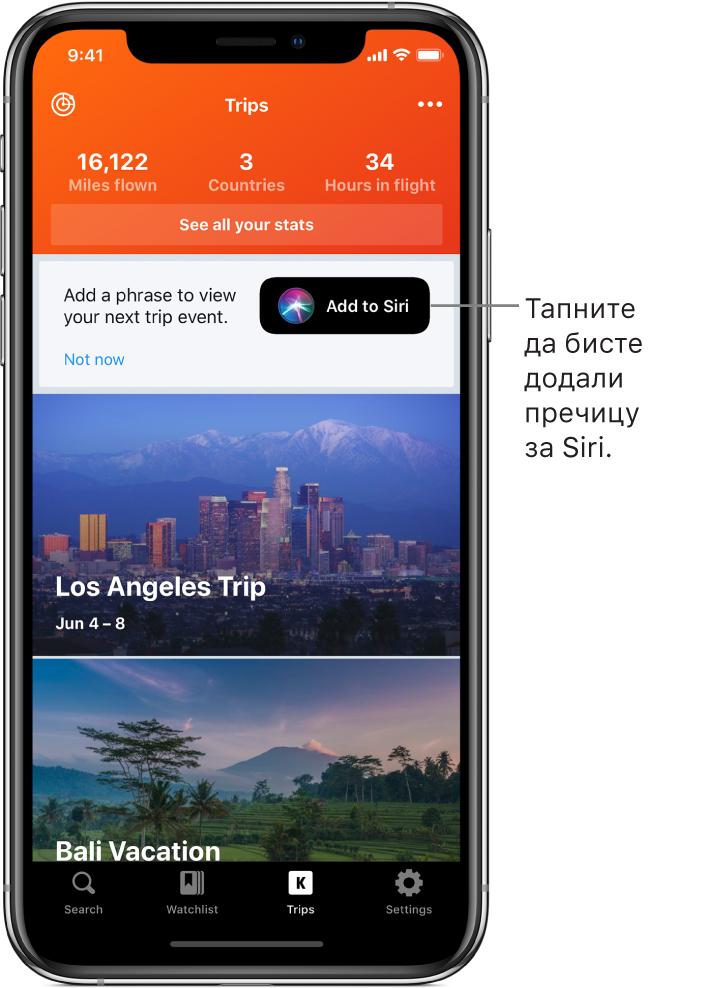Екран апликације приказује предстојећа путовања. Дугме Add to Siri приказује се с десне горње стране екрана.