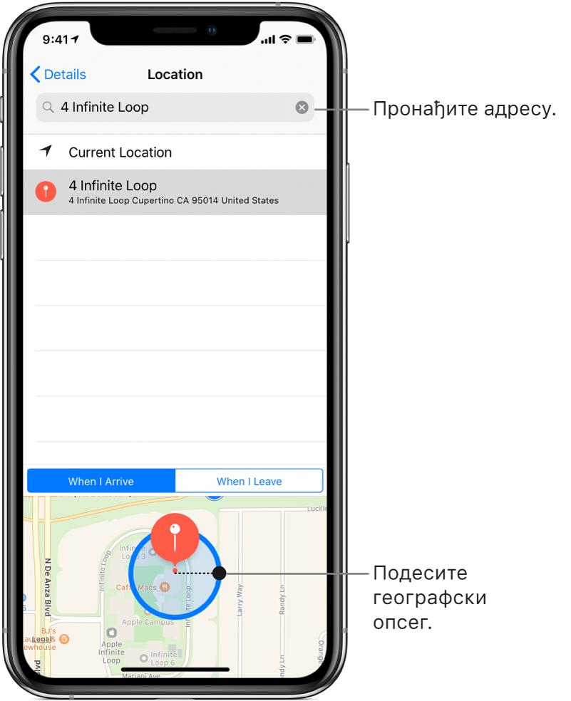 Детаљи о локацији за подсетник. При врху екрана приказано је поље за претрагу, које садржи адресу. Испод тога се налази адреса локације пронађене у оквиру резултата претраге. При дну екрана приказана је мапа са географским опсегом око локације. На десној ивици географског опсега налази се тачка, коју можете да повучете како бисте подесили величину географског опсега.