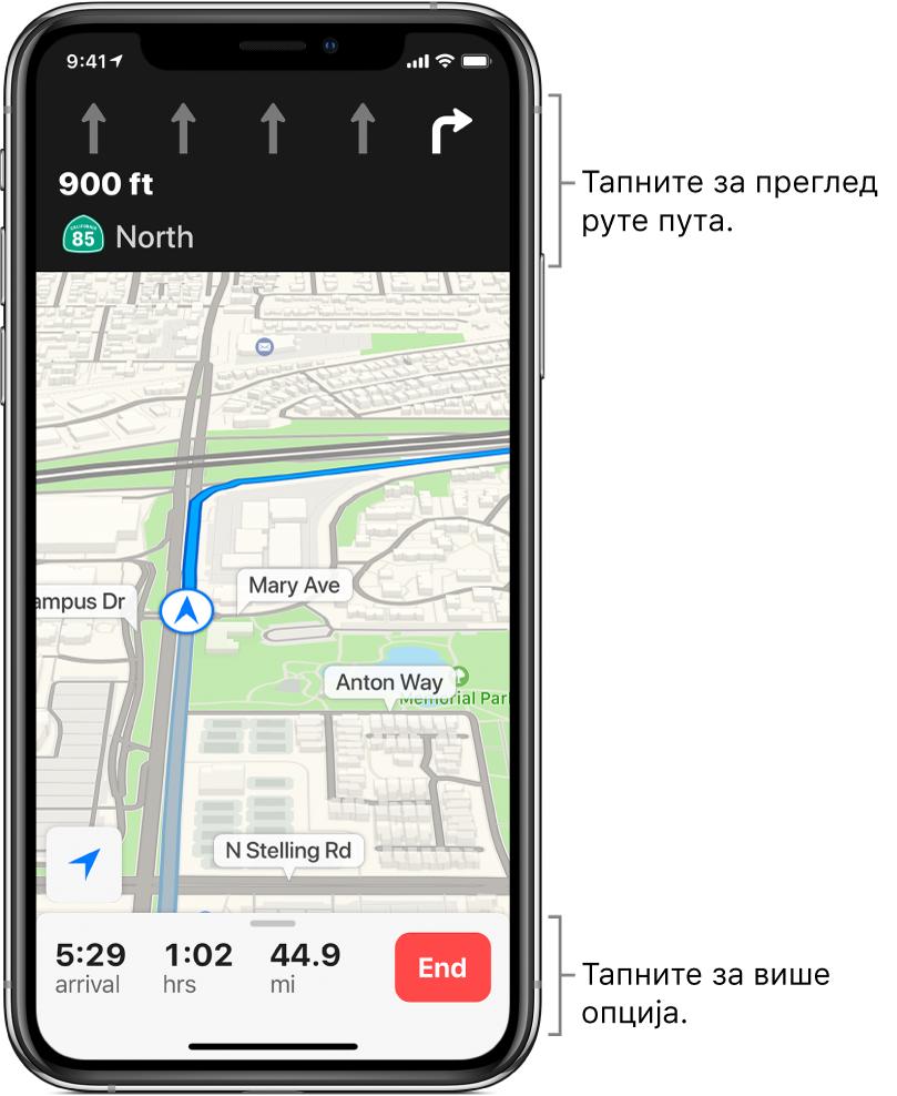 Мапа на којој је приказана рута, укључујући и упутство за скретање удесно за 275 м (900 стопа). При дну мапе, са леве стране дугмета End види се време доласка, време путовања и укупна километража.