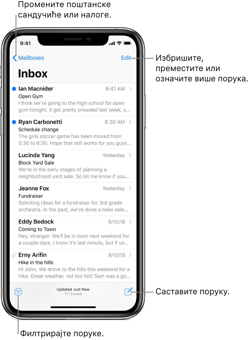 Inbox са приказаном листом порука е-поште. Дугме Mailboxes за пребацивање у друго поштанско сандуче налази се у горњем левом углу. Дугме Edit за брисање, премештање или означавање порука е-поште налази се у горњем десном углу. Дугме за филтрирање порука е-поште како би се приказивала само одређена врста порука е-поште налази се у доњем левом углу. Дугме за састављање нове поруке е-поште налази се у доњем десном углу.