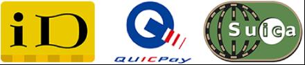 Симболи на читачима за бесконтактно плаћање у Јапану