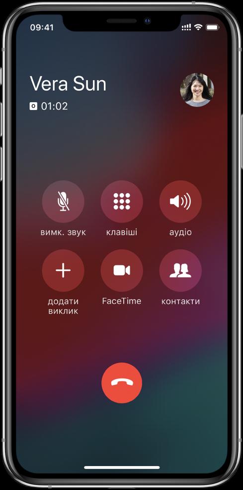 Екран iPhone із кнопками для функцій під час виклику. Верхній ряд зліва направо: кнопки «Вимкнути звук», «Клавіатура» та «Динамік». Нижній ряд зліва направо: кнопки «Додати виклик», «FaceTime» та «Контакти».