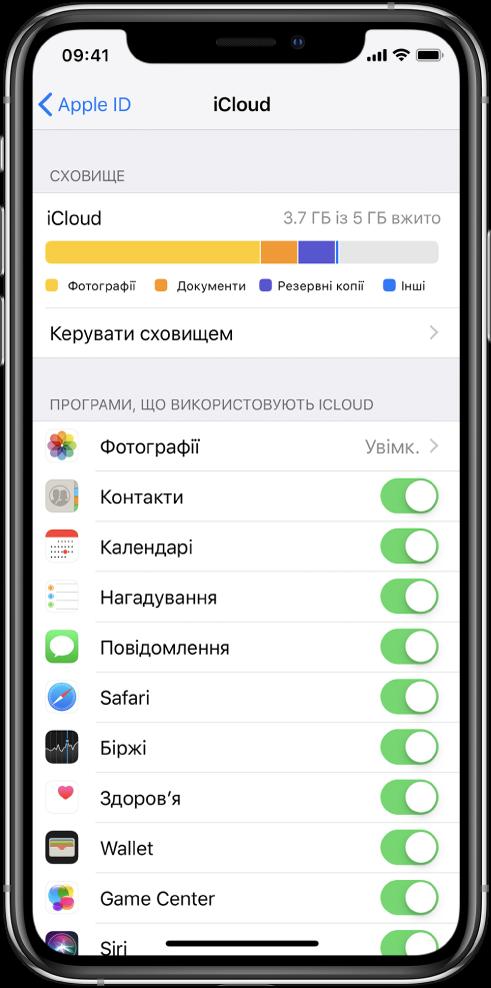 Екран параметрів iCloud, на якому відображається лічильник Сховища iCloud, а також список програм і функцій, зокрема «Пошта», «Контакти» та «Повідомлення», які можна використовувати з iCloud.