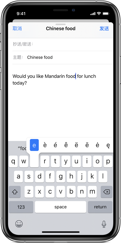 屏幕显示 e 键的备选字符。