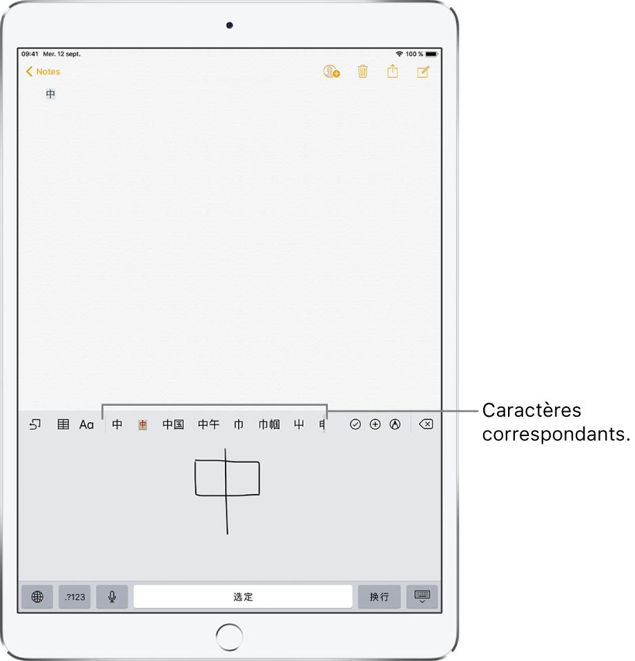 App Notes affichant le pavé tactile ouvert dans la partie inférieure de l'écran. Le pavé tactile présente un caractère chinois manuscrit. Les caractères suggérés s'affichent juste au-dessus, et le caractère choisi en haut