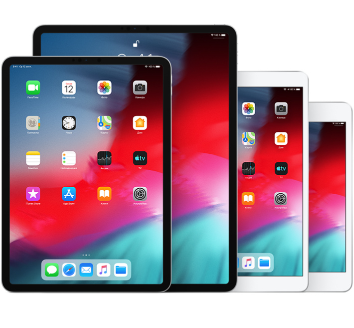 iPadPro (сэкраном 10,5дюйма), iPadPro (2-го поколения, сэкраном 12,9дюйма), iPadAir (3-го поколения) иiPadmini(5-го поколения)