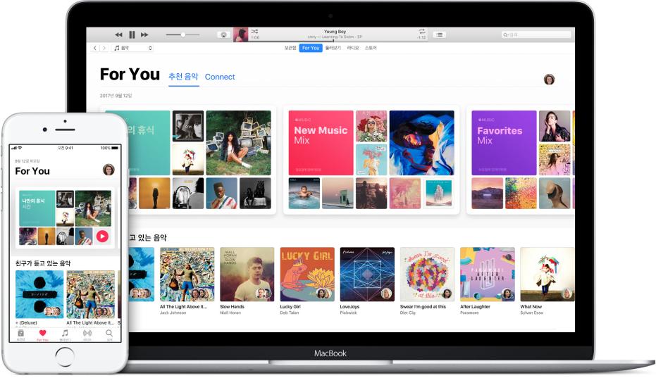 Apple Music For You가 있는 iPhone과 MacBook.