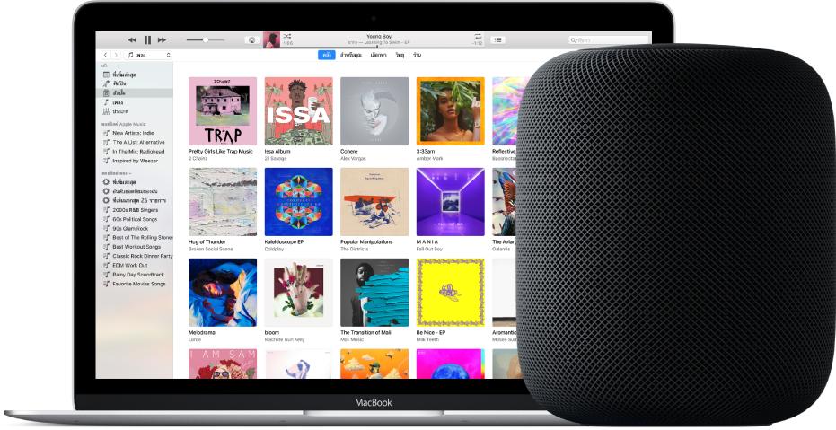 MacBook ที่มี iTunes อยู่บนหน้าจอและ HomePod อยู่ใกล้ๆ