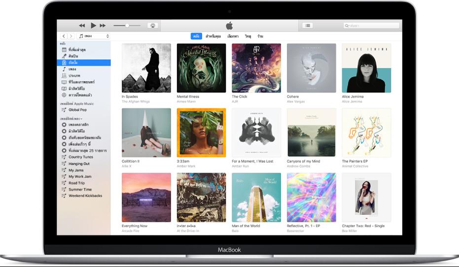 หน้าต่าง iTunes ที่มีคลังของอัลบั้มหลายๆ อัลบั้ม