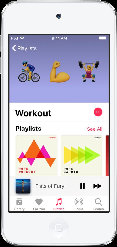 추천 앨범을 표시하는 음악 앱의 둘러보기 화면. 하단 왼쪽에서 오른쪽으로 보관함, For You, 둘러보기, 라디오 및 검색 탭.