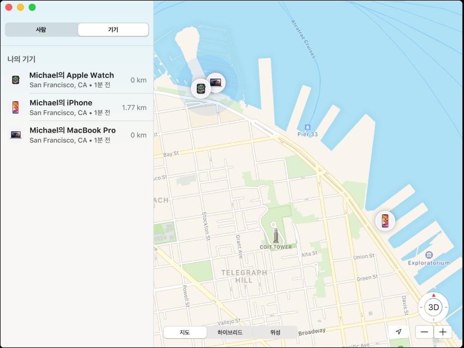 사이드바에 기기 목록을 표시하고 오른쪽에 기기 위치를 표시하는 나의 찾기 앱.